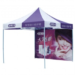 Custom Printed Folding Marquee With Side Walls